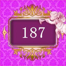エンジェルナンバー187
