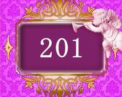 エンジェルナンバー201