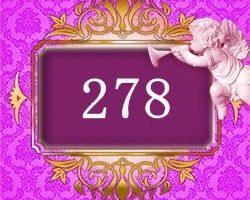 エンジェルナンバー278