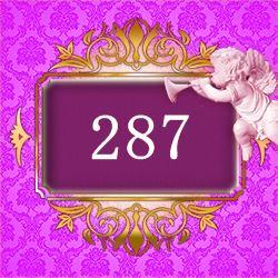 エンジェルナンバー287