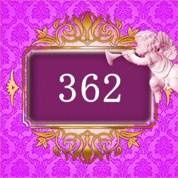 エンジェルナンバー362