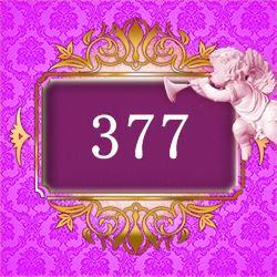 エンジェルナンバー377