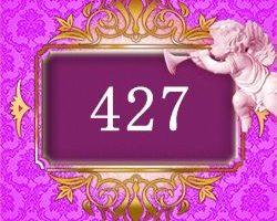 エンジェルナンバー427