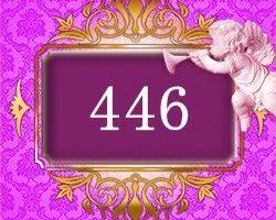 エンジェルナンバー446