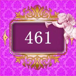 エンジェルナンバー461