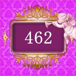 エンジェルナンバー462