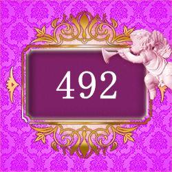 エンジェルナンバー492