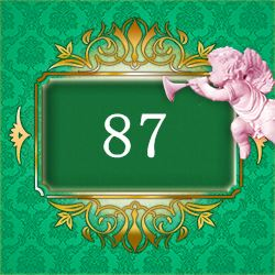 エンジェルナンバー87