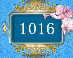 エンジェルナンバー1016
