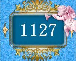 エンジェルナンバー1127