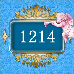 エンジェルナンバー1214