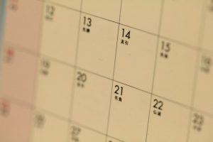 カレンダーの夢に隠された意味とは