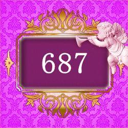 エンジェルナンバー687