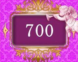 エンジェルナンバー700