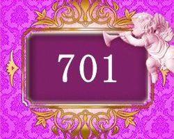 エンジェルナンバー701