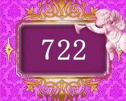 エンジェルナンバー722