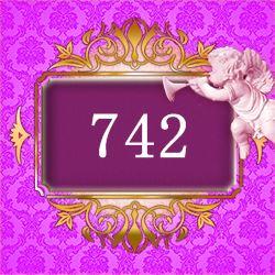 エンジェルナンバー742