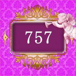 エンジェルナンバー757